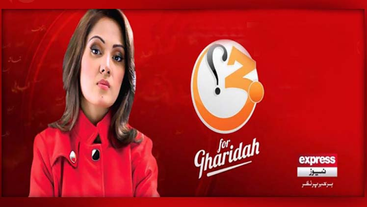 G for Gharida
