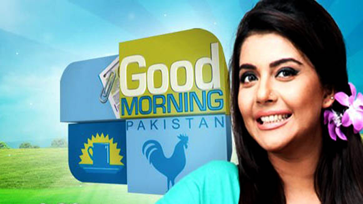 Good Morning Pakistan – 23rd August 2016