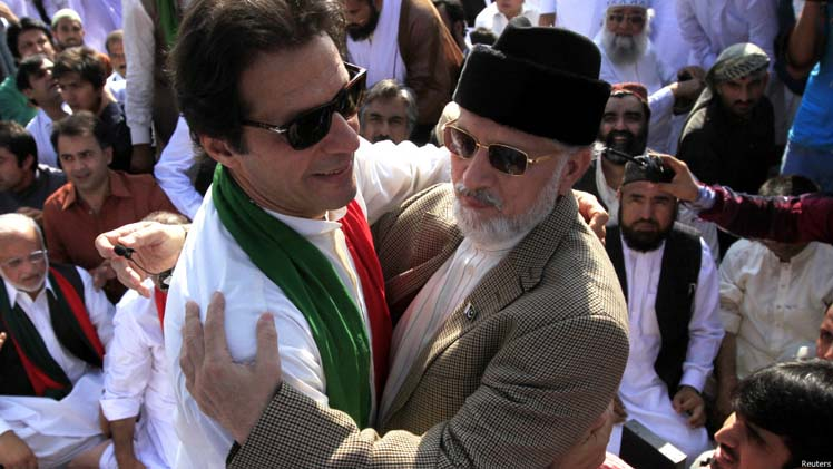 PTI, PAT Join Hands For September 3 Rally