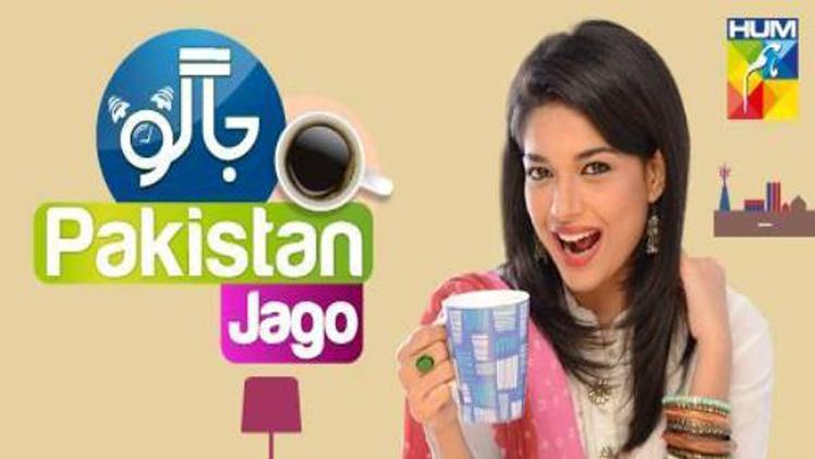 Jago Pakistan Jago – 14-August-2016