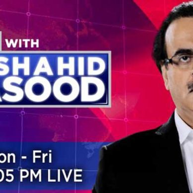Live With Dr Shahid Masood – November 4, 2016