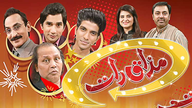 Mazaaq Raat 14th Sept 2016