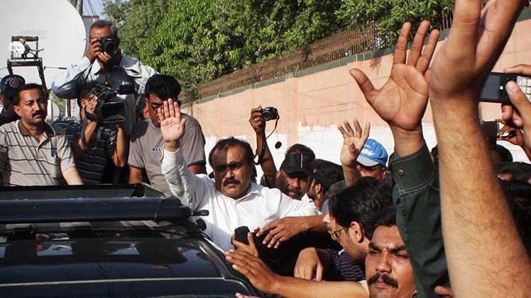Court Approves Physical Remand of MQM Workers