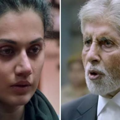 PINK Official Trailer Starring Amitabh Bachchan