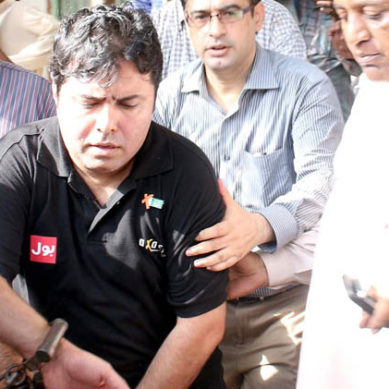 CEO Axact Granted Bail