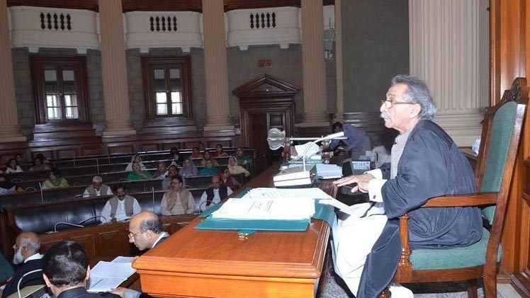 Ruckus In Punjab Assembly