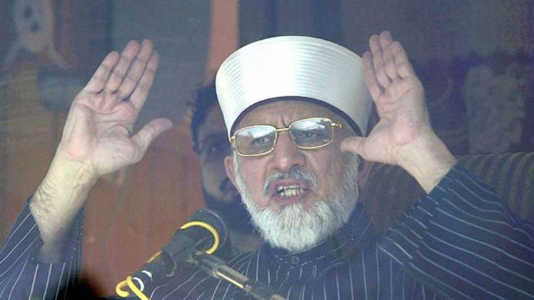 India Spends A lot To Bring Nawaz Sharif in Power: Tahir-ul-Qadri