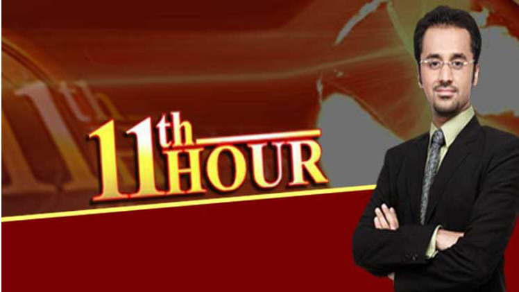 11th Hour – 31 October 2016
