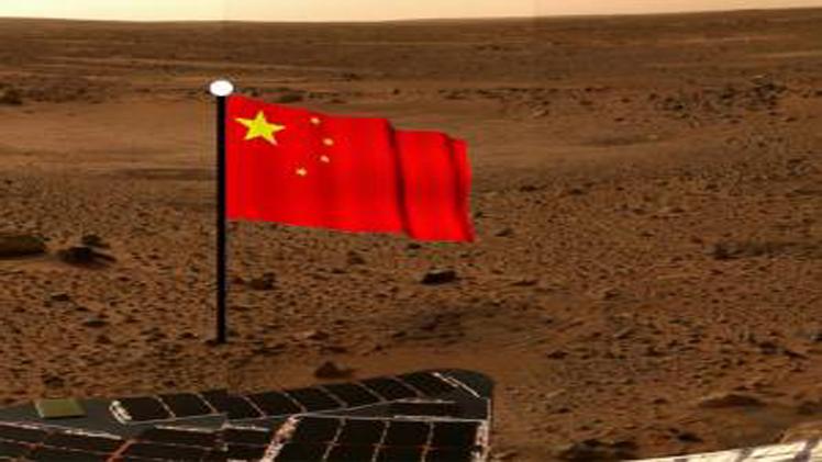 Mars Mission of China