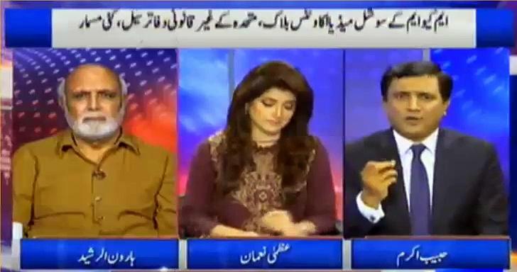 Haroon Raheed, Habib Akram Face Off