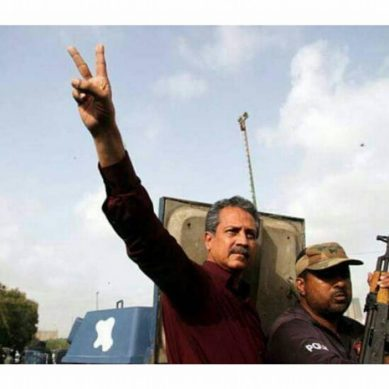 Karachi's Gets His First Ever Imprisoned Mayor – Waseem Akhter
