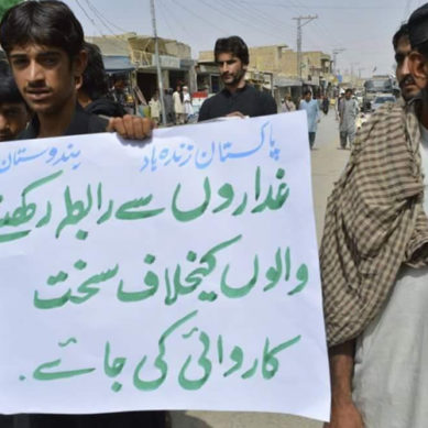 Anti-India Protests Emerge in Baluchistan
