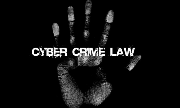 National Assembly Finally Approves The Cybercrime Bill