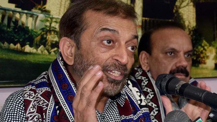 No Damage Done To Credibility of MQM