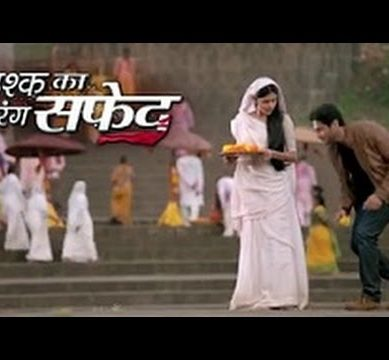 Ishq Ka Rang – Episode 344 – 25 August 2016