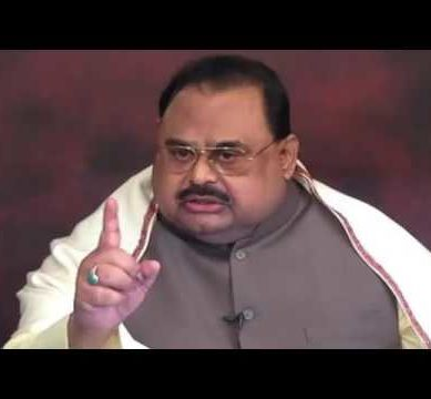Pakistan Provides Evidence To The UK, Against Altaf Hussain
