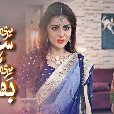 Meri Saheli Meri Bhabhi – Episode 53, September 16, 2016