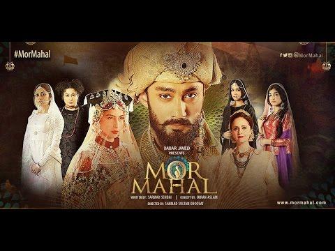 Mor Mahal – Episode 17, August 28, 2016