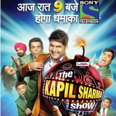 The Kapil Sharma Full Show – 27 August 2016