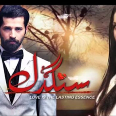 Sangdil – Episode 52 – August 15, 2016
