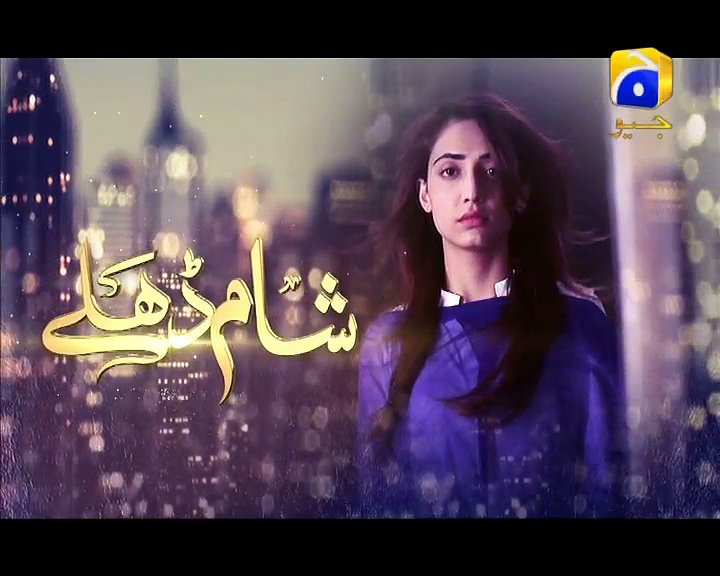 Shaam Dhalay – Episode 22, August 26, 2016