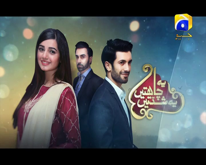 Yeh Chahatein Yeh Shiddatein – Episode 16, September 4, 2016