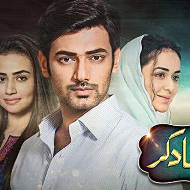 Zara Yaad Kar – Episode 23, August 16, 2016