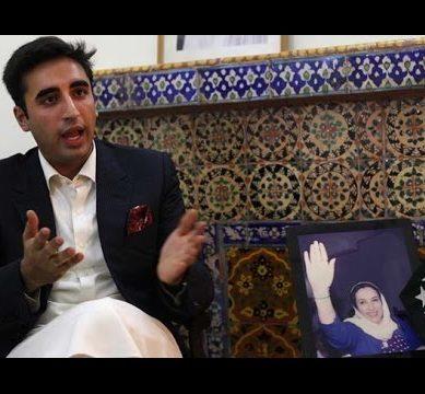 Bilawal Bhutto Criticises Federal Government