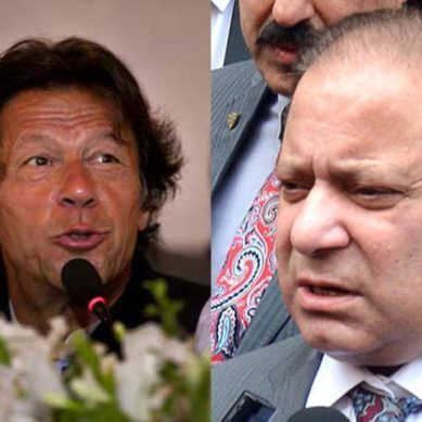 Imran Khan's 4-Questions To Nawaz Sharif