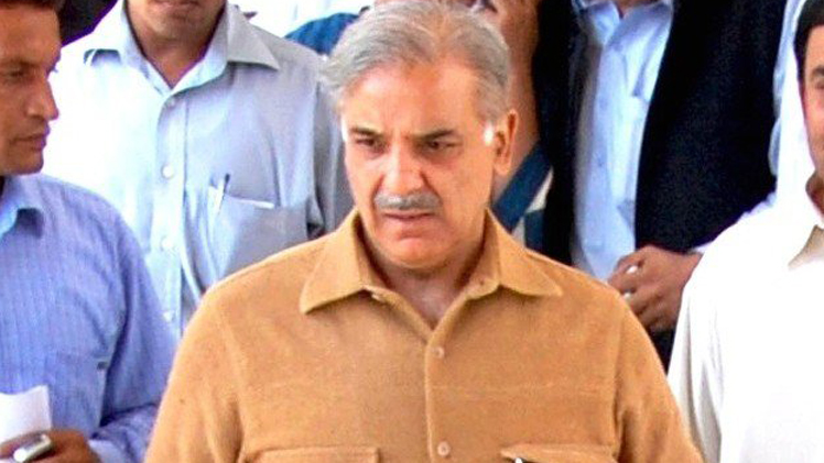 Bahamas Leaks: Shahbaz Sharif's Mother In-Law Also Owns Offshore Company