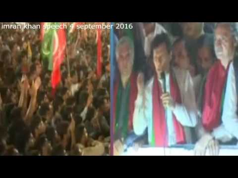 Imran Khan Full Speech 4  September 2016