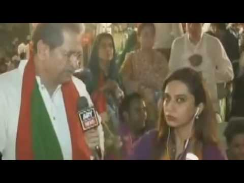 ARY News Special . 3 September 2016 – Imran Khan Lahore Jalsa