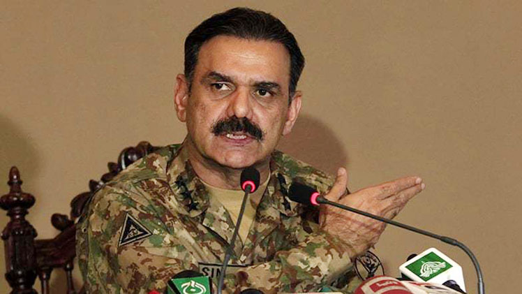 DG ISPR's Response on Altaf Hussain's Anti-Pakistan Slogan