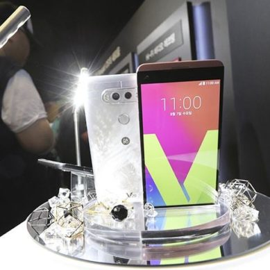 LG Unveils V20 With The New Android Nougat OS