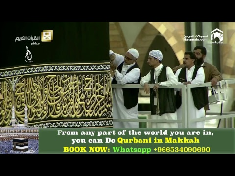 Makkah Live HD - Rava