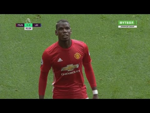Paul Pogba Amazing Goal // Manchester United vs Leicester City 4-1 // EPL 24/09/2016 HD
