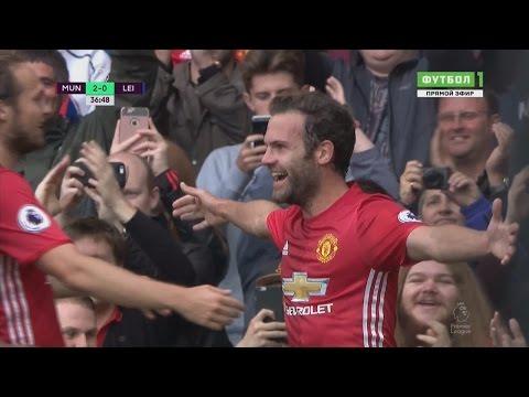 Juan Mata Amazing Goal // Manchester United vs Leicester City 4-1 // EPL 24/09/2016 HD
