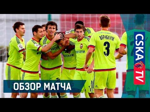 Крылья Советов — ПФК ЦСКА — 1:2