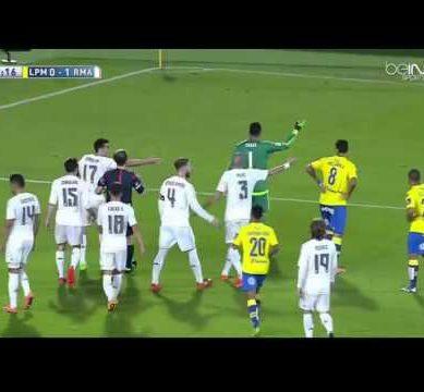 UD Las Palmas vs Real Madrid 1 – 2 — All Goals & Highlights