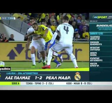UD Las Palmas vs Real Madrid 1-2 All Goals and Highlights {13/3/2016}
