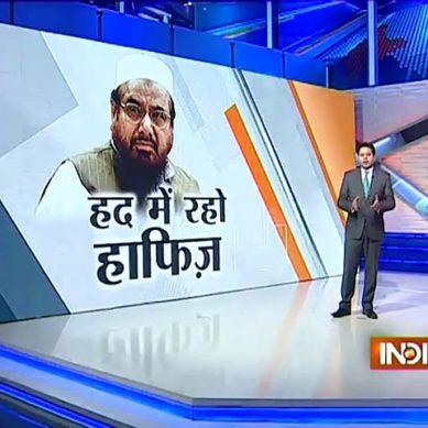Hafiz Saeed's Blasting Statement For India