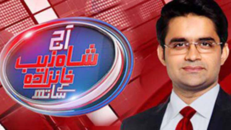Aaj Shahzaib Khanzada Ke Saath – November 4, 2016