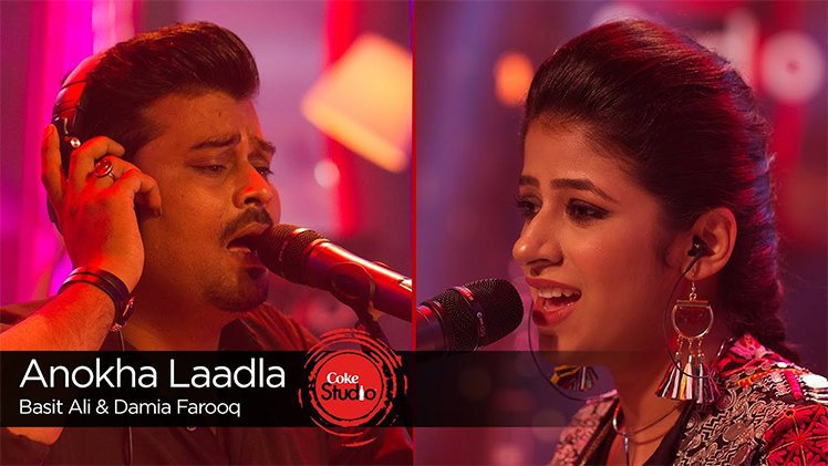 Anokha Laadla, Basit Ali & Damia Farooq, Episode 6, Coke Studio Season 9 (FULL AUDIO SONG)