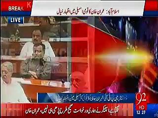 Maulana Fazl-ur-Rehman's Expression In NA
