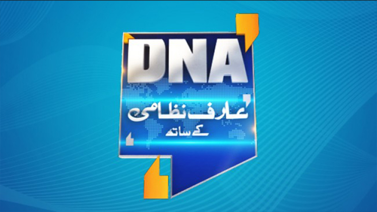 DNA – Sept 27th, 2016