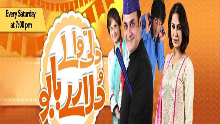 Dilli Walay Dularay Babu – Episode 4, September 17, 2016