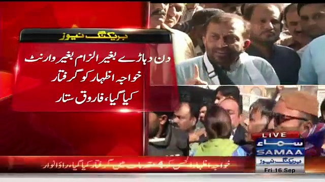 MQM Workers Once Again Chant 'Pakistan Murdabad'