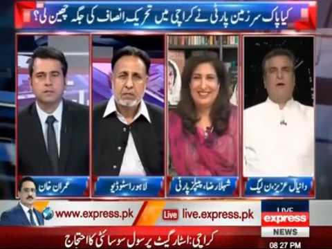 Fight-Between-Mian-Mehmood-ur-Rasheed-And-Daniyal-Aziz-Apne-Daddy-Nawaz-Sharif-Se-Pocho-Wo-Kaise-P