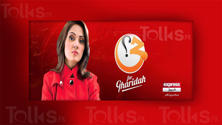 G for Gharida Farooqi – 4 November 2016