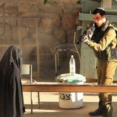 Palestinian Girl Shot 5 Times By Israeli Soldiers